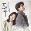 อัลบั้ม CD [#GOBLIN] GOBLIN O.S.T - TVN 드라마 (2CD) PACK 1 thumbnail 1