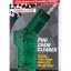 กล่องล้างโซ่ ทำความสะอาดโซ่ Finish Line Pro Chain Cleaner thumbnail 5
