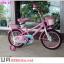 จักรยานเด็ก Tiger รุ่น AURA (ออร่า) ล้อ 12 นิ้ว thumbnail 4