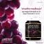 เกรปซีด ของแท้ Lanature Grape Seed Extract สารสกัดจากเมล็ดองุ่น thumbnail 7