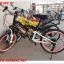 จักรยานเด็ก COMP SKY ล้อ 20 นิ้ว 12 สปีด เหล็ก thumbnail 4