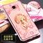 เคส Samsung C7 Pro ซิลิโคน TPU โปร่งใสขอบเงาลายดอกไม้แสนหวาน พร้อมแหวานสุดสวย ราคาถูก (ไม่รวมสายคล้อง) thumbnail 14