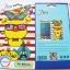 ฟิล์มกันรอยลายการ์ตูน Samsung Galaxy Win i8552 thumbnail 21