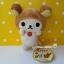 ตุ๊กตาหมีโครีแลคคุมะสวมหมวกคุมะ Korilakkuma plush toy white bear with rilakkuma hat thumbnail 1