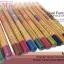 ดินสอที่เขียนได้ทั้งขอบตา ORIENTAL WOOD COSMETICS PENCIL thumbnail 6