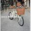 จักรยาน มินิครุยเซอร์ WCI BEACH BIKE วินเทจ 7 สปีด thumbnail 13