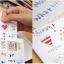 7321 Lovely Stamp Set Ver.2 thumbnail 6