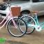 จักรยานซิตี้ไบค์ COYOTE ABBA 26 นิ้ว ไม่มีเกียร์ พร้อมตะกร้าหน้า thumbnail 2