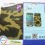 ฟิล์มกันรอยลายการ์ตูน Samsung Galaxy Win i8552 thumbnail 22