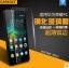 สำหรับ Huawei G Play mini (alek 3g plus) ฟิล์มกระจกนิรภัยป้องกันหน้าจอ 9H Tempered Glass 2.5D (ขอบโค้งมน) HD Anti-fingerprint ราคาถูก thumbnail 1