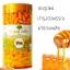 Nature's King Royal Jelly นมผึ้งเนเจอร์คิงส์ 1000 mg.365 เม็ด thumbnail 2