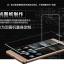 สำหรับ HUAWEI P8 ฟิล์มกระจกนิรภัยป้องกันหน้าจอ 9H Tempered Glass 2.5D (ขอบโค้งมน) HD Anti-fingerprint thumbnail 4