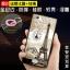 Case Oppo Joy 5 / Neo 5s พลาสติก TPU สกรีนลายกราฟฟิค สวยงาม สุดเท่ ราคาถูก (ไม่รวมสายคล้อง) thumbnail 16