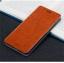 เคส Nubia Z11 Mini S แบบฝาพับหนังเทียมสุดคลาสสิค MOFI สวยหรูมากๆ ราคาถูก thumbnail 6