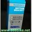 กระโหลก ชิมาโน่ SM-BB71-41B (Road-Pres fit) thumbnail 4