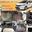 พรมไวนิลปูพื้นรถยนต์ Honda Freed สีน้ำตาล thumbnail 1
