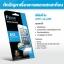 ฟีล์มกันรอย แบบด้าน (ANTI-GLARE) โฟกัสฟิล์มด้าน iPad Air ราคาส่ง ถูกมาก ๆ thumbnail 1