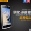 สำหรับ OPPO YOYO ฟิล์มกระจกนิรภัยป้องกันหน้าจอ 9H Tempered Glass 2.5D (ขอบโค้งมน) HD Anti-fingerprint thumbnail 1
