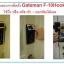 กลอนประตูดิจิตอล Gateman F-50 รหัส-ลายนิ้วมือ (บานเลื่อน) สินค้านำเข้าจากประเทศเกาหลี thumbnail 14