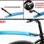 บังโคลนจักรยาน SENBA COLORFUL FENDER MUDGUARD ,SB-328 thumbnail 15