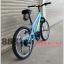 จักรยานเสือภูเขาเด็ก TRINX เกียร์ 6 สปีด โช้คหน้า เฟรมเหล็ก ล้อ 20 นิ้ว M012V dragon thumbnail 16