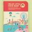 Hello! Little COCO Diary 2015 - THEME PARK thumbnail 1