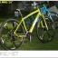 จักรยาน WCI URBAN MAG เฟรมอลู ล้อ 26 นิ้ว 24 สปีด thumbnail 10