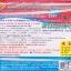 แผนการจัดการเรียนรู้หลักสูตรใหม่ 2551 ภาษาไทย ม.2 thumbnail 1