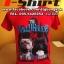 งานสกรีนเสื้อยืดสีแดงขนาด A3 ด้วยระบบดิจิตอล thumbnail 1