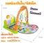 เพลยิมเปียโน+ฟิสเนต ( เท้าถีบ ) ส่งฟรี thumbnail 1