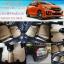 ขายพรมปูพื้นรถยนต์เข้ารูป Honda Jazz 2015 ลายธนูสีครีมขอบน้ำตาล thumbnail 1