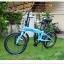 จักรยานพับได้ JCT FB701 เฟรมอลู 7 สปีด ล้อ 20 นิ้ว thumbnail 1