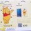 ฟิล์มกันรอยลายการ์ตูน Samsung Galaxy J1 thumbnail 3