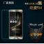 Asus Zenfone 3 Deluxe (5.7 นิ้ว ZS570KL) ฟิล์มกระจกนิรภัยป้องกันหน้าจอ 9H Tempered Glass 2.5D (ขอบโค้งมน) HD Anti-fingerprint thumbnail 1
