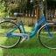 จักรยานแม่บ้าน OSAKA RHINO XT ไม่มีเกียร์ ล้อ26นิ้ว thumbnail 17