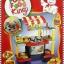 ครัวของเด็กขนาดใหญ่ ชุด Fast food king ครัวทำฟาส์ฟูดส์ ชุดใหญ่มีเสียงมีไฟสมจริง thumbnail 1