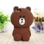เคสซิลิโคนเคสหมีบราวน์ 3D ไอโฟน 4/4s thumbnail 1