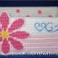 ชุดปักแผ่นเฟรมตระกร้าใส่ของลายดอกไม้ thumbnail 1