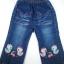 CNJ003 กางเกงยีนส์ เด็กหญิง ขายาว ผ้านิ่มใส่สบาย ปักลายเป็ดน้อยและเชอรี่ กระเป๋าหน้าเก๋สองข้าง Size 15/16 thumbnail 1