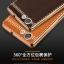Case Oppo Joy 5 / Neo 5s เคสหนังเทียมขอบทอง นิ่ม เรียบหรู สวยมาก ราคาถูก thumbnail 5