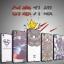 เคส VIVO V3 พลาสติก TPU สกรีนลายกราฟฟิค การ์ตูน ลายฮีโร่สุดเท่ ราคาถูก thumbnail 1