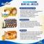 แบ่งขาย 30 เม็ด Premium Royal Jelly (นมผึ้ง) 1200 mg ตรา Healthway thumbnail 14