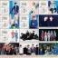 ปฏิทิน SHINee 2017 thumbnail 3
