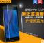 สำหรับ OPPO FIND7 ฟิล์มกระจกนิรภัยป้องกันหน้าจอ 9H Tempered Glass 2.5D (ขอบโค้งมน) HD Anti-fingerprint thumbnail 1
