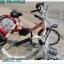 จักรยานสามล้อ 20นิ้ว Panther พร้อมตะกร้าหน้าและหลัง thumbnail 2
