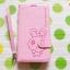 เคสกระเป๋า smart case การ์ตูน Kingmi ซัมซุง เจ 2 thumbnail 2