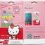 ฟิล์มกันรอยลายการ์ตูน Samsung Galaxy Win i8552 thumbnail 10