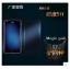 ฟิล์มกระจก Moto Z2 Play ป้องกันหน้าจอ 9H Tempered Glass 2.5D (ขอบโค้งมน) HD Anti-fingerprint thumbnail 1