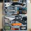 ชุดกล่องเครื่องมือ ICETOOLZ Ultimate tool kit (82A8) 2015 กล่องเทา thumbnail 3