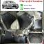 ผลิตและจำหน่ายพรมปูพื้นรถยนต์เข้ารูป Chevrolet Lumina ลายธนู thumbnail 1